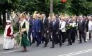 Poznań. 57.rocznica Poznańskiego Czerwca